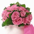 Τριαντάφυλλα και Πέρλες - ROSE 42020
