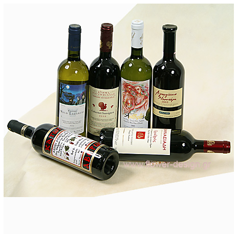 Wine White Amethystos - WINE 25010