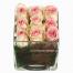 Τριαντάφυλλα και Τροπικά Φυλλώματα - GLASS 18035
