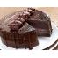 Σοκολατίνα Παραγγελία Κατόπιν Τηλεφωνικής Επικοινωνίας